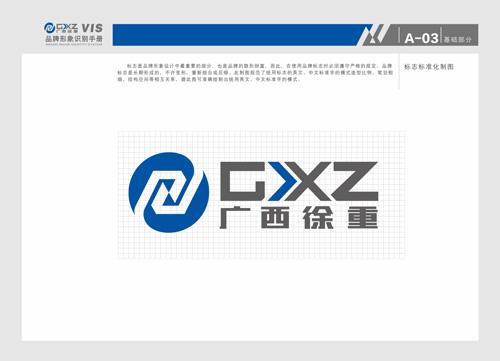 gxxz03.jpg
